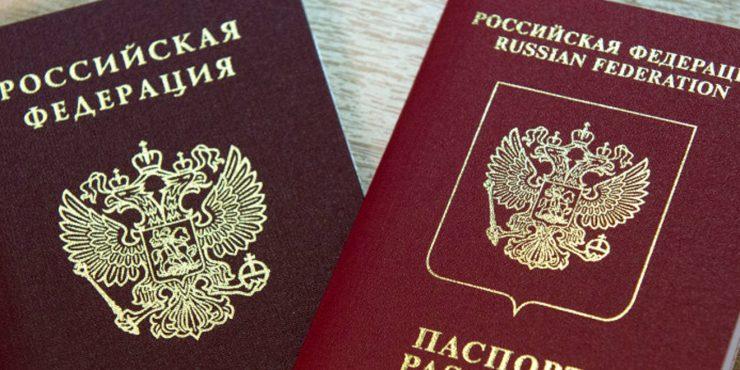 Разработан закон, продлевающий срок действия истекшего паспорта