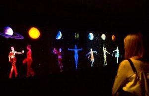 «Ночь театров» в Москве