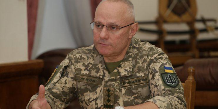 ВС Украины оценили вероятность войны с РФ