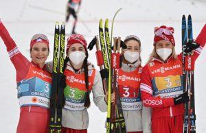 Лыжницы из России заняли второе место на Чемпионате мира
