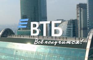 ВТБ банк предложил ввести единую программу льготных ипотек