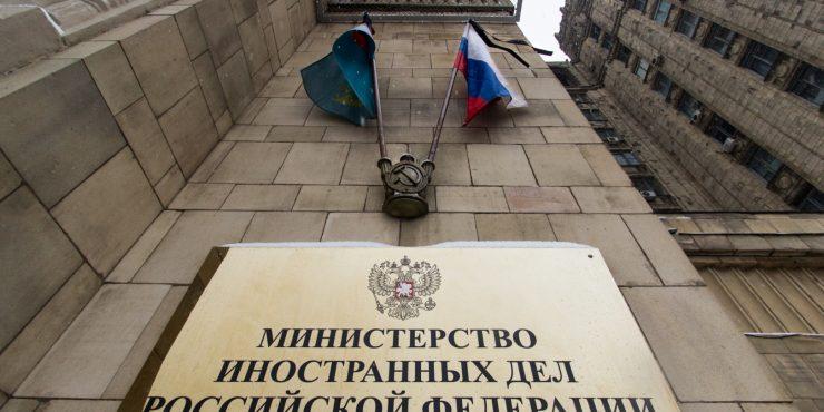 Произошла взаимная высылка дипломатов РФ и Франции