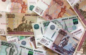 Новый дизайн российских купюр