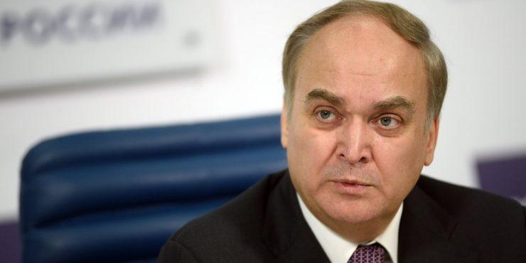 Посольство РФ: Америка извинилась за слова Байдена