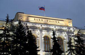 Центральный банк планирует собирать монеты у россиян