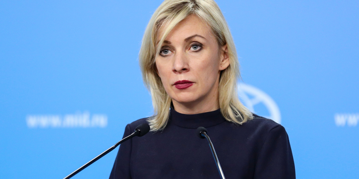 В МИД ответили на речь госсекретаря США о признании России угрозой