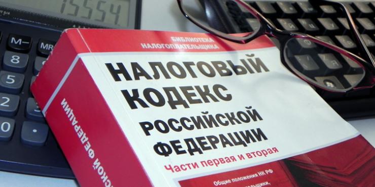 В России могут ввести налог для иностранных IT-компаний