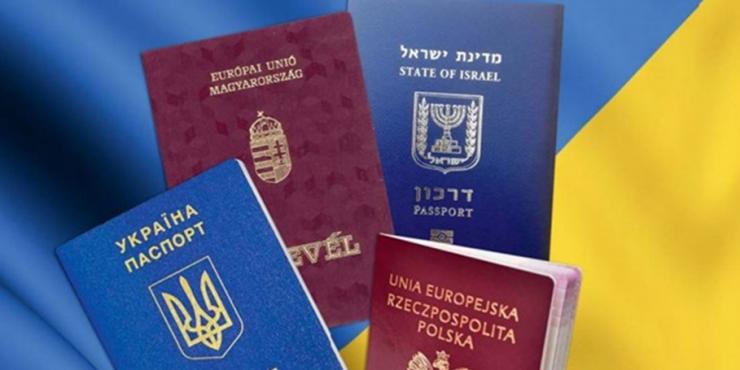 Двойное гражданство на Украине – возможно ли