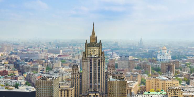 МИД РФ выразил готовность принять меры для урегулирования конфликта в Донбассе
