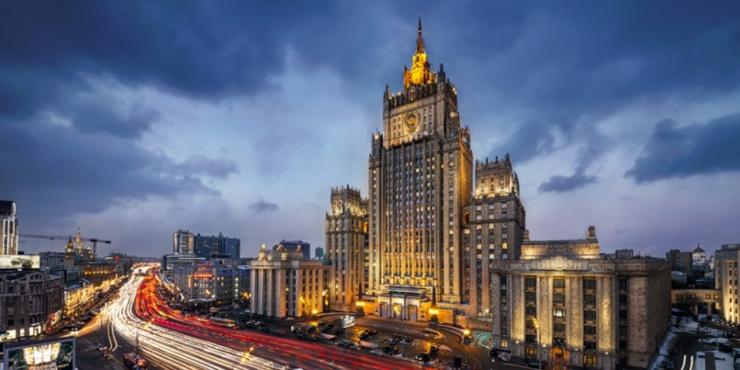 Обвинение в провокации: МИД РФ раскритиковал Киев за  оскорбление российских дипломатов