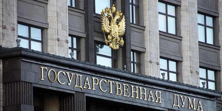 Госдума приняла поправки в Конституции о праве президента РФ баллотироваться еще на 2 срока