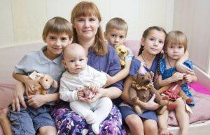 Как получить льготы малоимущей семье