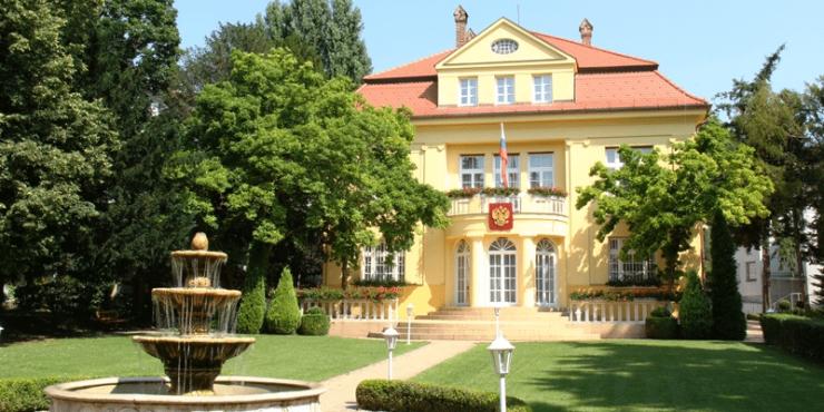 Российское посольство в Словакии отреагировало на высылку дипломатов