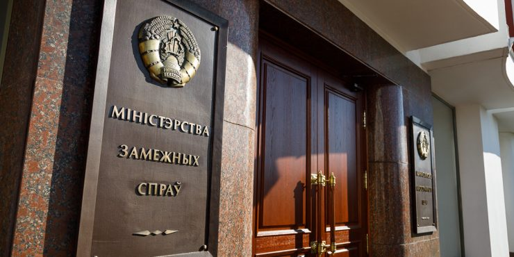 Беларусь прокомментировала ее отстранение от переговоров по Донбассу