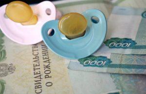 Изменения правил отзыва средств маткапитала с накопительной части пенсии