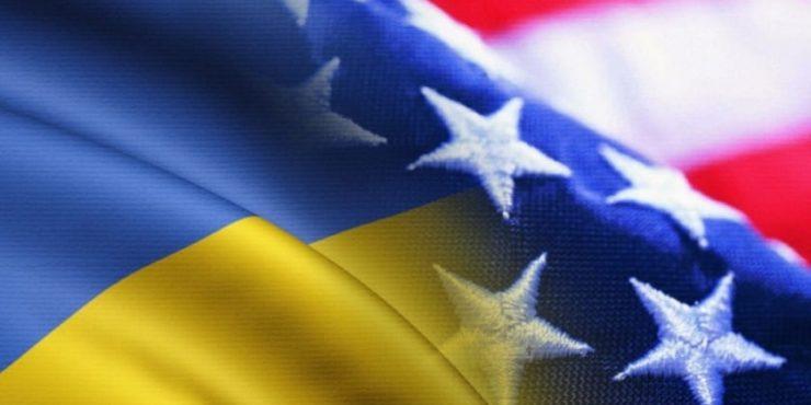 США будет защищать Украину