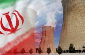 Авария на иранском ядерном объекте