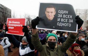 Сторонники Навального проведут митинг 21 апреля