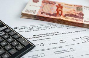 В России могут вырасти налоги
