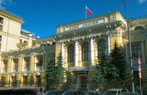 ЦБ не видит предпосылок к отключению России от зарубежных платежных систем