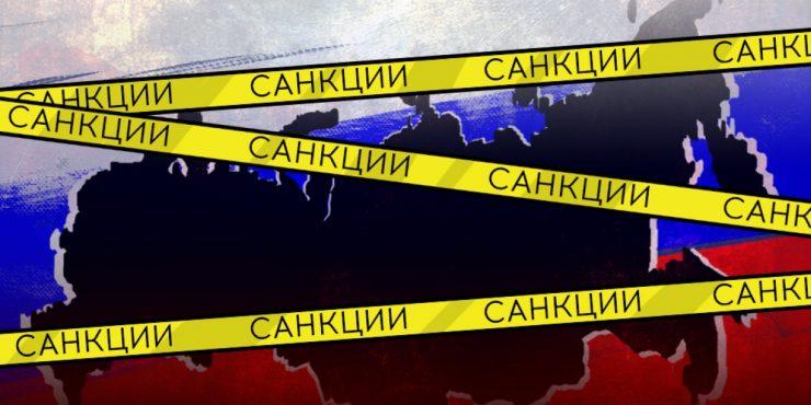 Америка ввела новые санкции против РФ