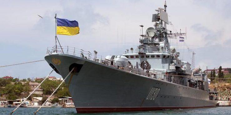 Флот Украины обвинил российскую сторону в создании препятствий в Азовском море