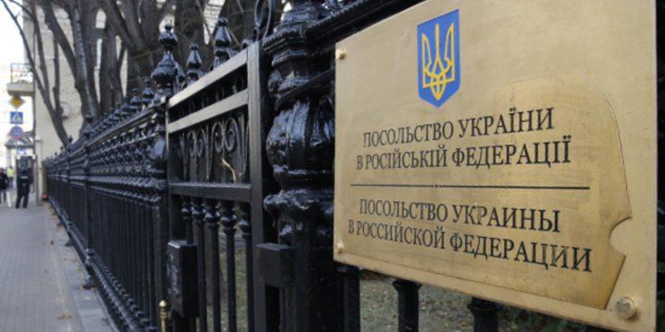 Украина готовит ответные меры на задержание ее консула в Петербурге