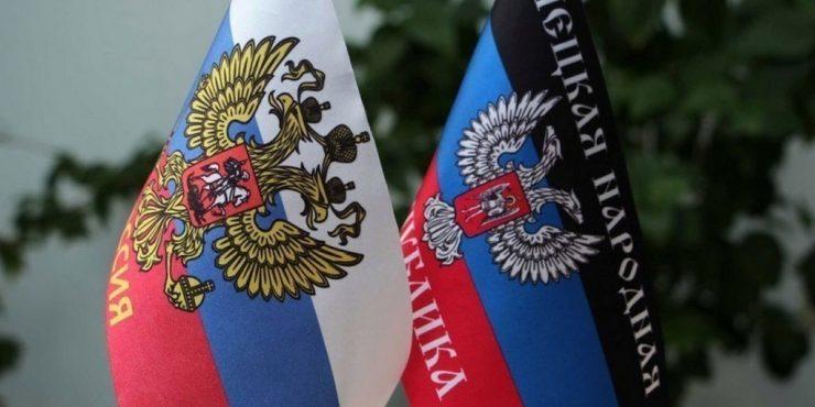 Глава ДНР предложил Зеленскому встретиться на линии соприкосновения