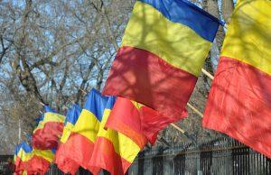 Румыния объявила персоной нон-грата помощника российского военного атташе