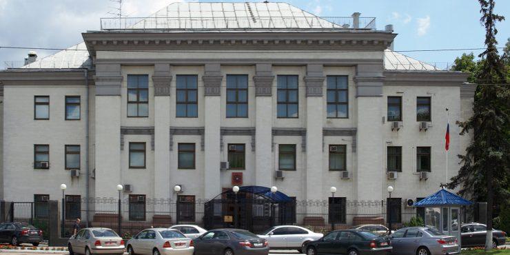МИД Украины объявил российского консула в Одессе персоной нон-грата
