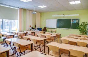 Школа может уйти на каникулы с 1 по 10 мая