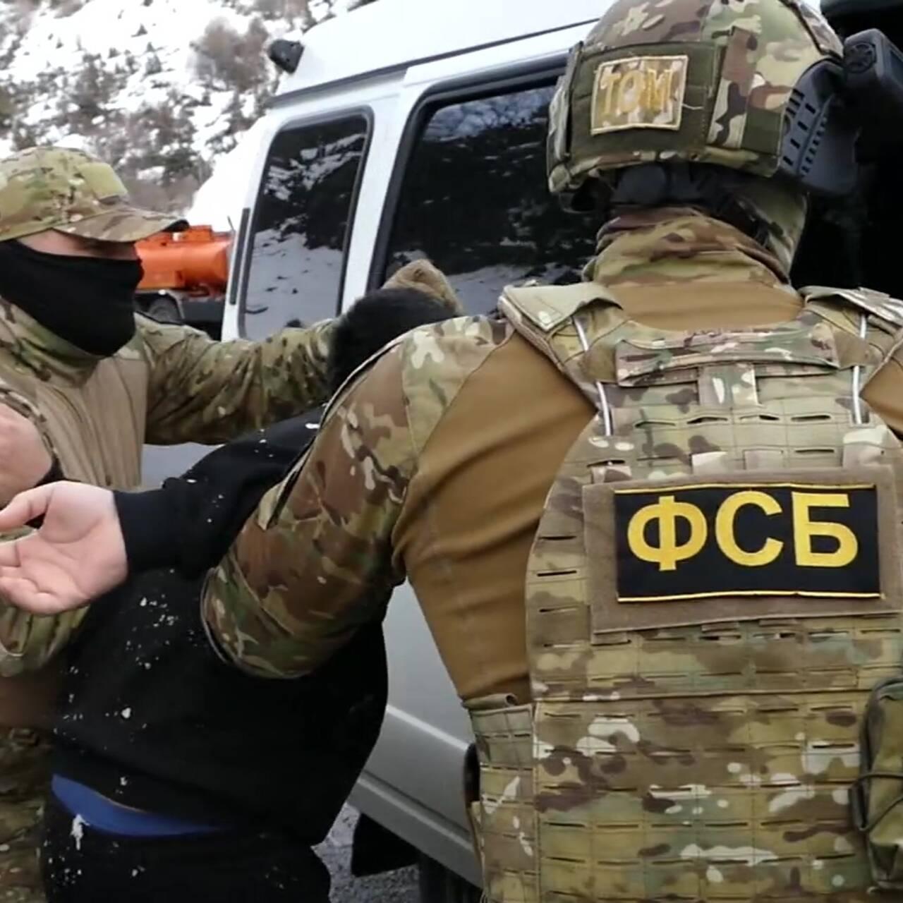 ФСБ задержала радикалов сразу в 9 города России