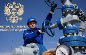 Дополнительные льготы для россиян на оплату электроэнергии