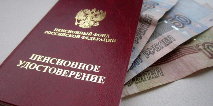 В Госдуму внесен законопроект о возвращении прежнего пенсионного возраста