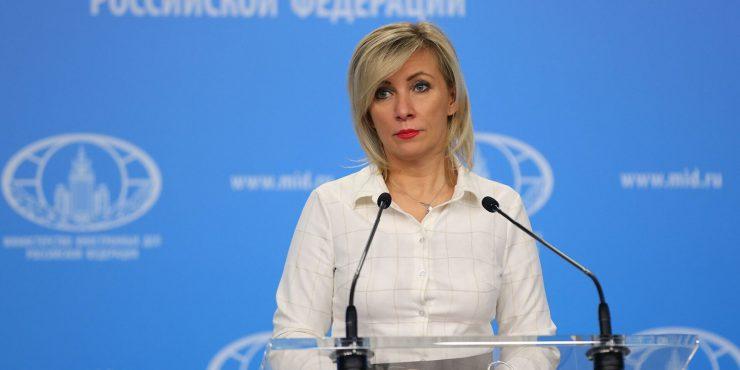 Захарова: МИД ФРГ распространяет дезинформацию про Крым