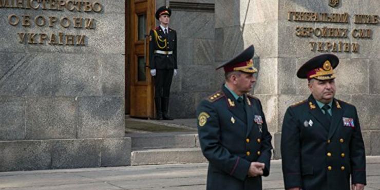 Минобороны Украины сообщило о полученных от США гарантиях поддержки при конфликте с Россией