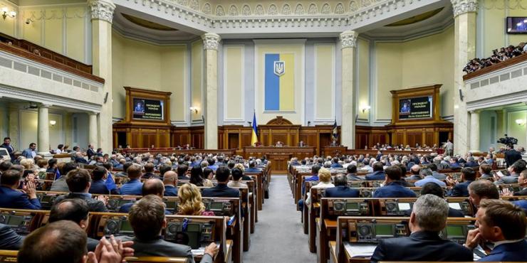 Рада Украины обвинила Россию в крахе электроэнергетической системы