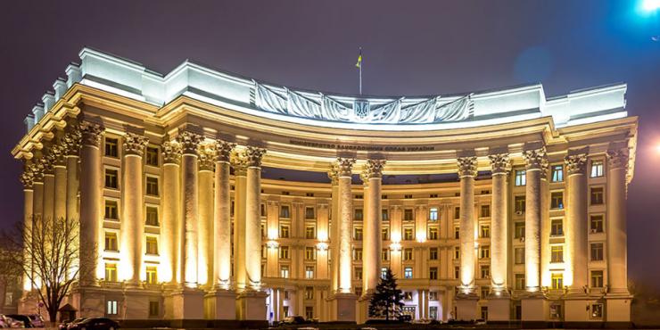 МИД Украины: Киев не желает развязывать войну на Донбассе