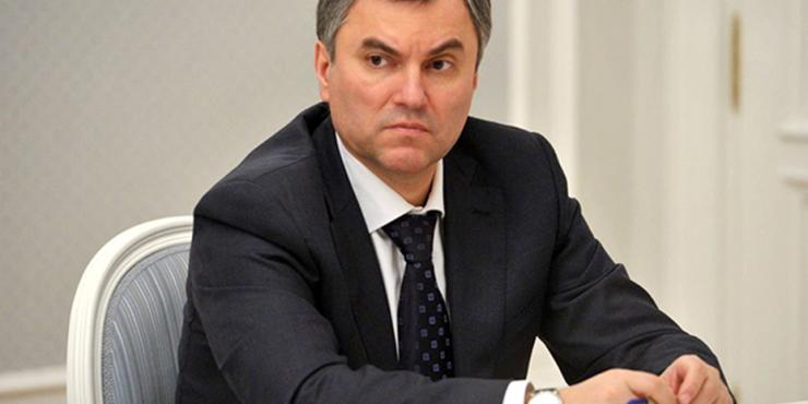 Володин не исключил новых санкций против промышленности и ТЭК России