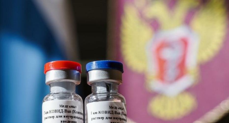 Эффективность вакцины «Спутник V» достигает 97,6%