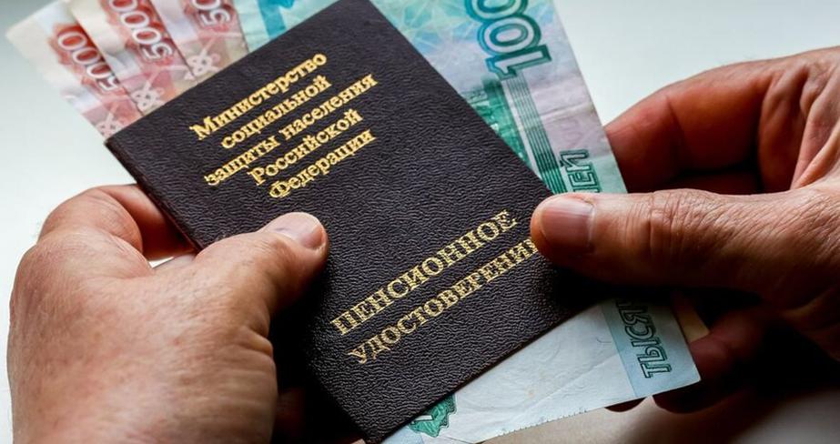 Минтруд России предложил упростить получение доплат к пенсии летчикам и шахтерам