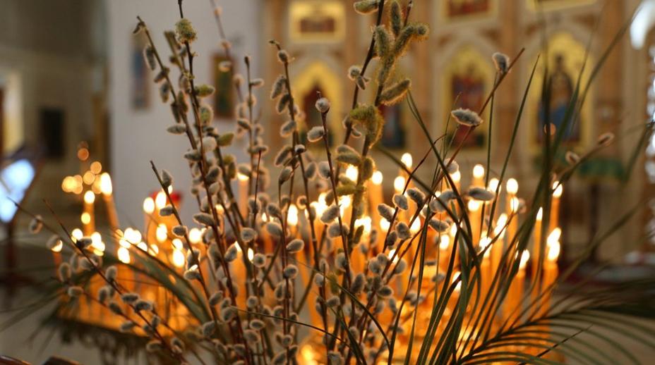 Вербное воскресение – православные отмечают двунадесятый праздник
