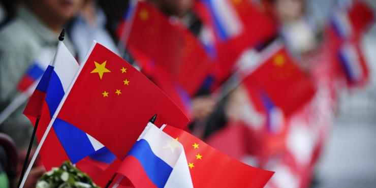 Власти Китая готовы поддерживать Российскую Федерацию на фоне ужесточения санкций Запада