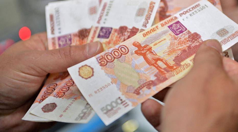 Центробанк спрогнозировал сокращение оборота наличных в России