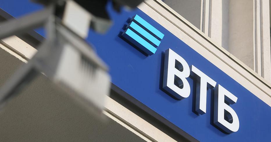 ВТБ попросит приложить карту к смартфону при подозрительных операциях