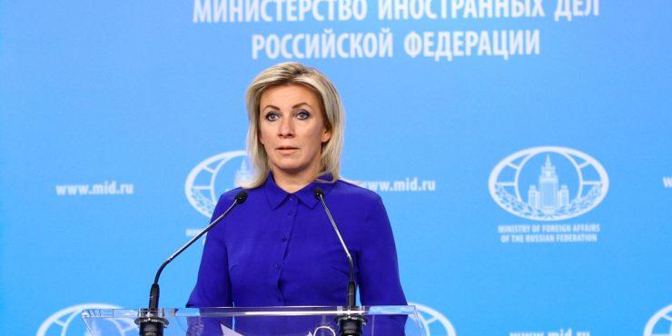 МИД обвинил Америку в подрыве консульской работы в Москве