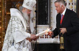 Россия получила Благодатный огонь