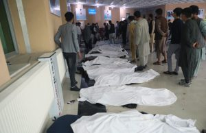 Взрыв в школе Кабула: есть многочисленные жертвы
