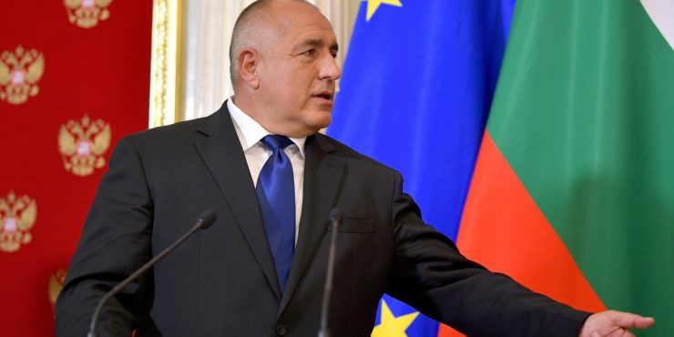 Глава Болгарии распустил парламент