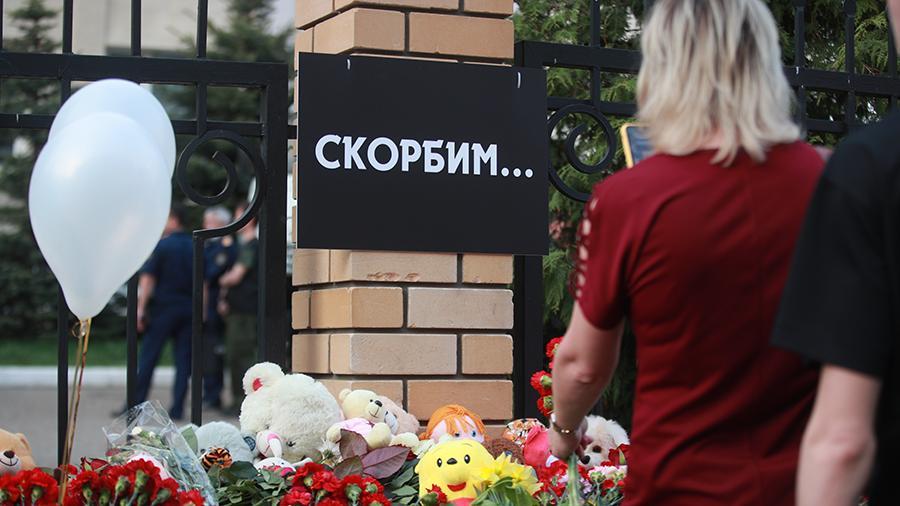 Путин оценил действия сотрудников школы в Казани